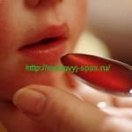 A spoonful of cough medicine