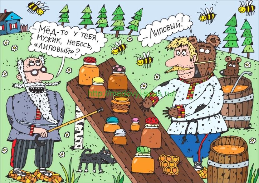 Юмор. Продажа липового мёда